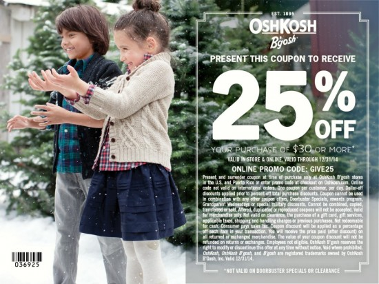 Mom-Blog-Coupon