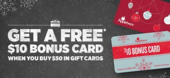 applebees bonus gift card holiday promotion
