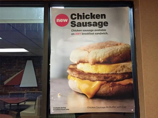 chicken sausage at McDonalds